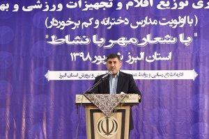 استاندار البرز اعلام کرد: همزمان با آغاز سال تحصیلی جدید، ساعت کاری ادارات  این استان به مدت ۱۰ روز تغییر مییابد.