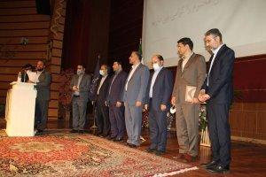 انتصاب در سازمان تعزیرات حکومتی استان البرز