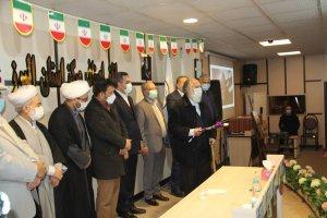 با همکاری اتاق های بازرگانی ، تعاون و اصناف البرز: مراسم گرامیداشت چهل و دومین سالگرد پیروزی انقلاب اسلامی برگزار شد .