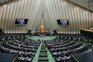 کلیات طرح تشکیل وزارت تجارت و خدمات بازرگانی در مجلس تصویب شد