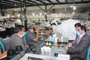در دیدار از کارگاه تولیدی ماسک و گان بهداشتی در کرج عنوان شد : موانع و مشکلات پیش روی تولیدکنندگان ماسک وگان بهداشتی در اسرع وقت رسیدگی می شود .