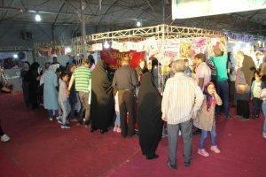 فعالیت نمایشگاه عرضه مستقیم کالا (ویژه بازگشایی مدارس ) در کرج