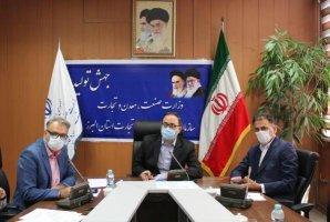 جلسه کمیته فرعی تنظیم بازار استان البرز برگزار شد.